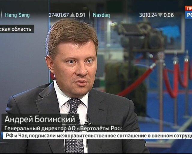 Вертолеты России: в модель Ми -171А2 внесено более 80 изменений