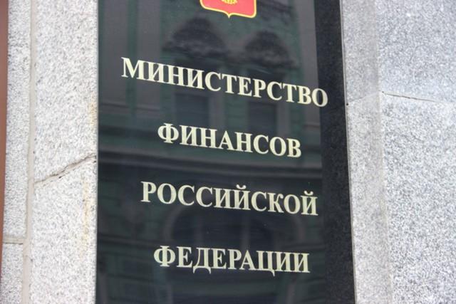 Минфин третью неделю подряд привлек 40 млрд рублей