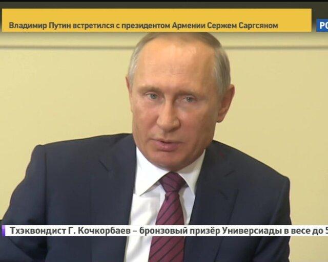 Путин: Россия ценит доверительный диалог со Святым престолом