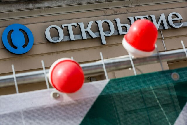 «Открытие» продало долю в кипрском Russian Commercial Bank