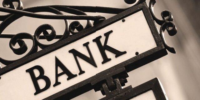 Банки боятся будущего: глобальные тенденции туманны