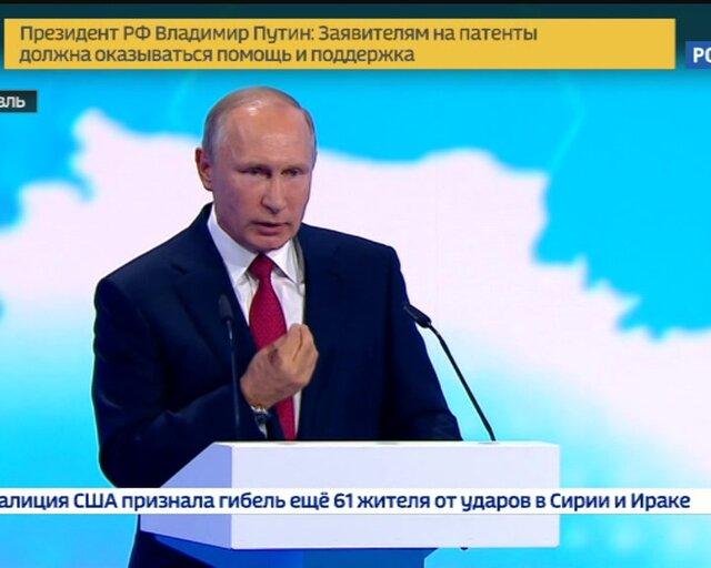 День знаний в Ярославле: Путин пообщался с миллионом школьников