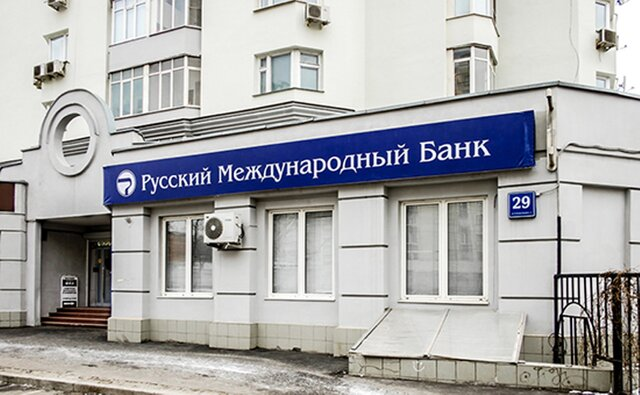 Российский международный банк лишился лицензии