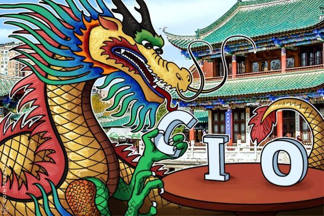 ICO вгосударстве под запретом— Китайцы лишились криптовалюты