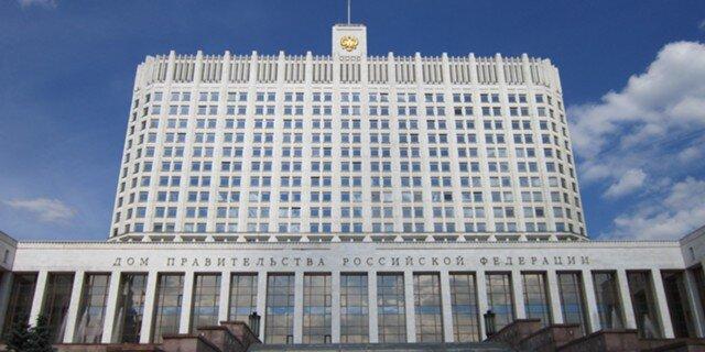 Руководство РФвыступает против траты материнского капитала напокупку авто