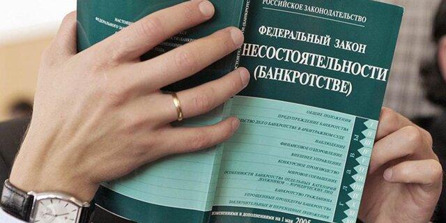 ОКБ назвало потенциальными банкротами 660 тыс. жителей России