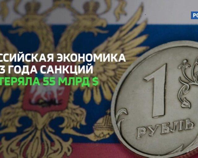 Потери России и стран от санкций. Доклад ООН