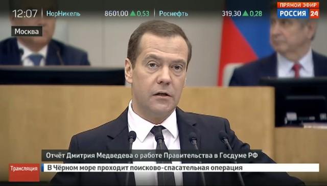 Медведев: утверждены основные параметры бюджета-2018