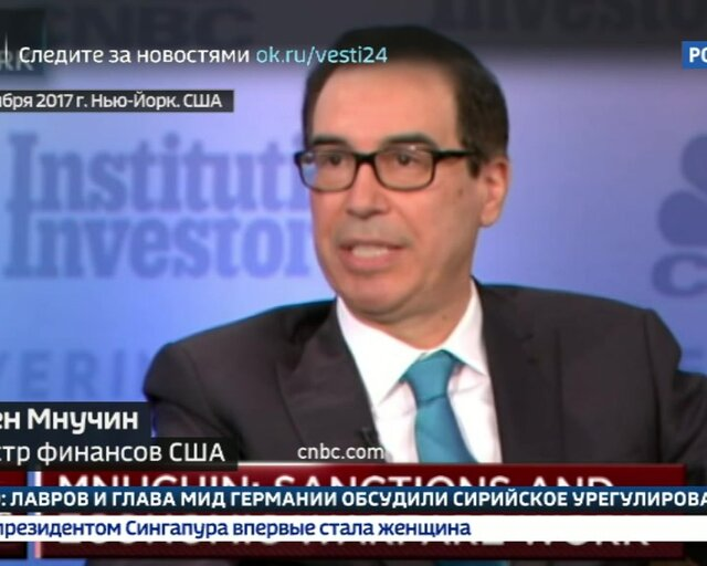 И разошелся.. Минфин США вводит санкции против Китая из-за КНДР