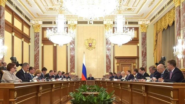 Правительство выделяет 7,5 млрд руб. для пенсионеров