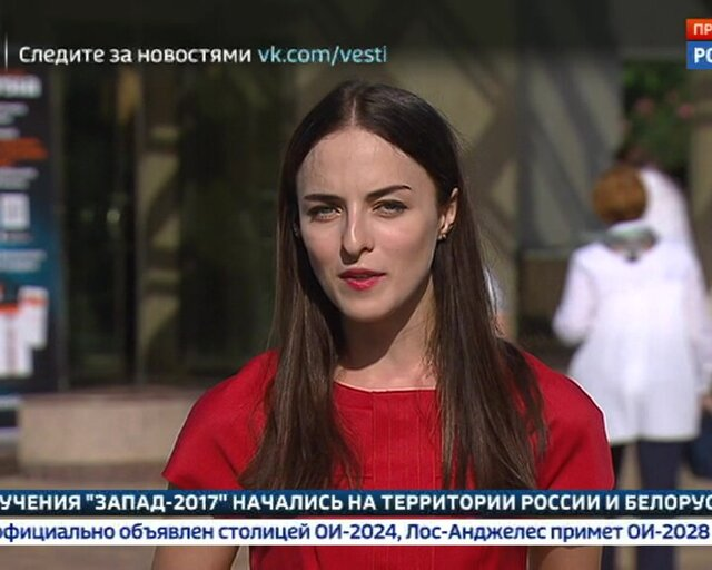 Банковский форум в Сочи. Повестка дня