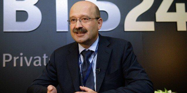 ЦБутвердил план улучшения стабильностиФК Открытие