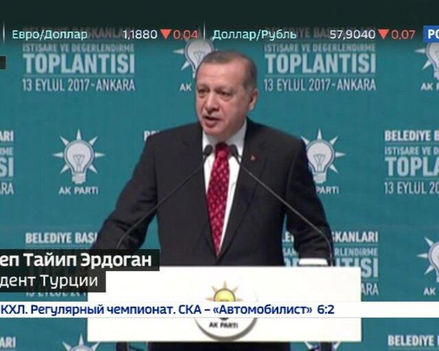 Эрдоган: Турция продолжит принимать меры для своей безопасности!