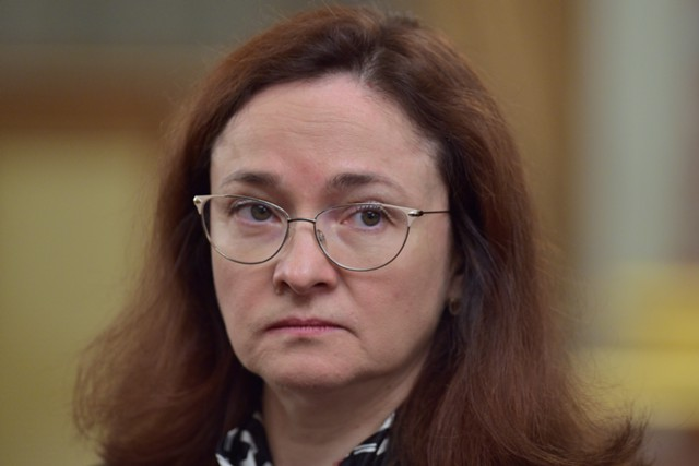 ЦБ: 222 банка имеют капитал менее 1 млрд рублей