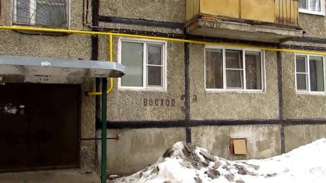 Власти Москвы выбрали площадки под реновацию домов