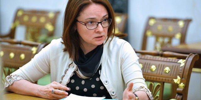 Набиуллина выступила против приравнивания криптовалют ктрадиционным деньгам