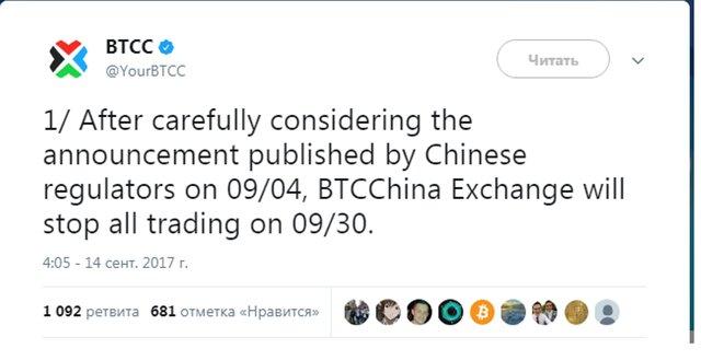Паника захлестнула рынок криптовалют