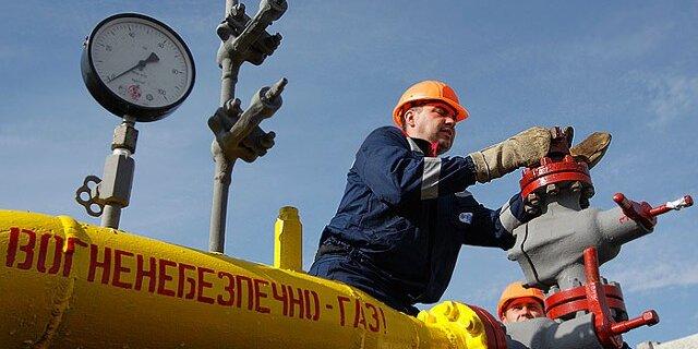 Запасы газа вгосударстве Украина превысили прошлогодние