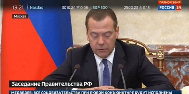 Бюджет за2 года сэкономит напенсиях 560 млрд руб.