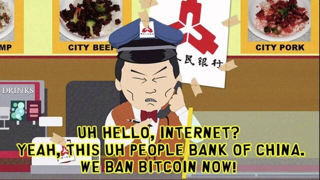 Власти Китая хотят навсе 100% запретить торговлю биткоинами