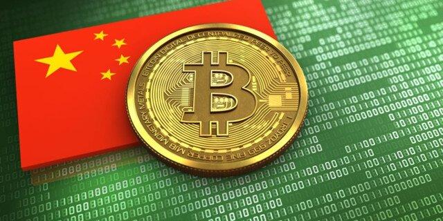 СМИ проинформировали опланах Китая на100% запретить торговлю биткоинами