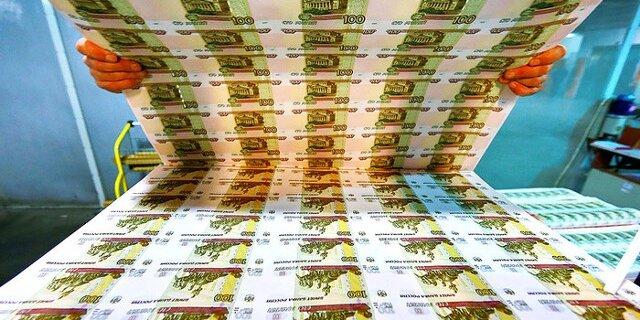 ЦБ составил приблизительно план попредупреждению банкротства «Открытия»