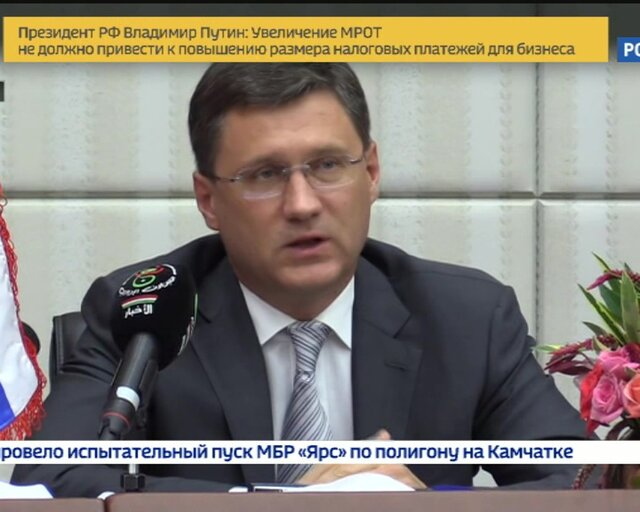 Россия и Алжир обсуждают условия для выгодного сотрудничества