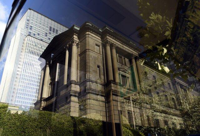 Банк Японии сохранил процентную ставку наотрицательном уровне
