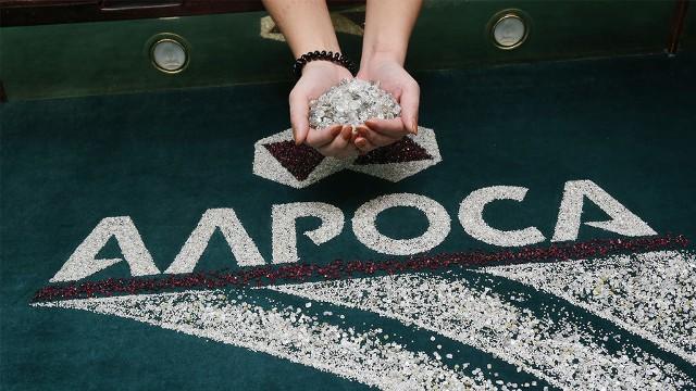 """""""АЛРОСА"""" нашла самый дорогой алмаз"""