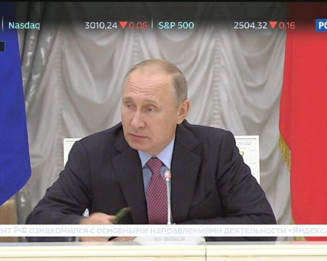 Путин бизнесу: из рецессии вышли, теперь курс на стабилизацию