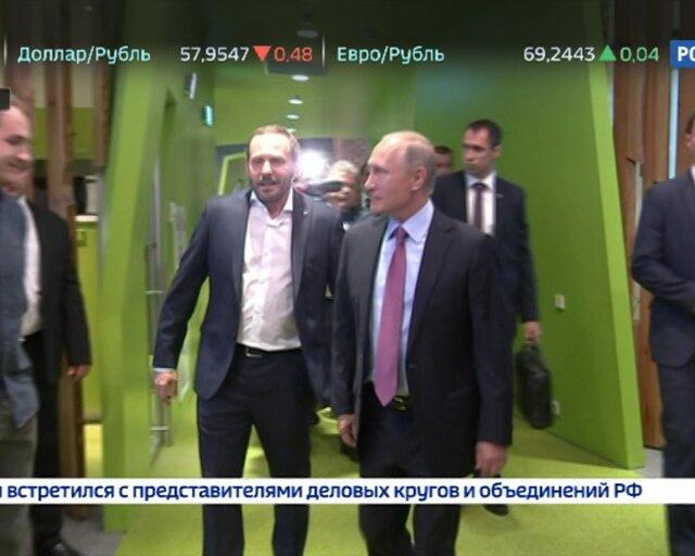 "Президент и Алиса: чем ""Яндекс"" смог удивить Владимира Путина?"