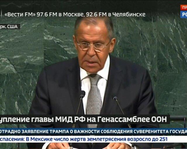 Выступление главы МИД Сергея Лаврова на Генассамблее ООН
