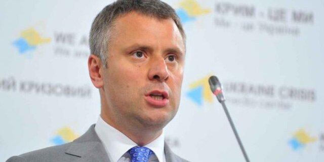 Украина начнет покупать газ Российской Федерации к 2030г.