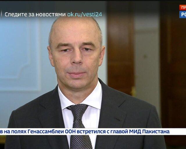 Украина компенсировала часть издержек России по спору на $3 млн