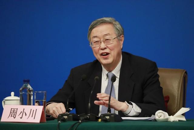 Глава ЦБ Китая может смениться впервые за 15 лет