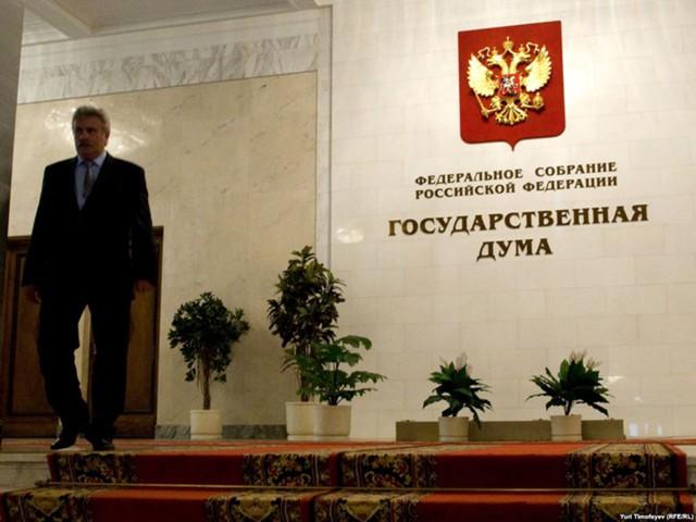 Госдума утвердила льготы для добычи газа в Крыму