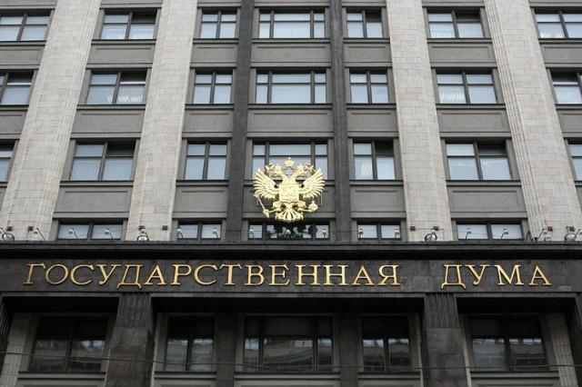 Госдума заказала за 2,5 млн оценку рынка криптовалют