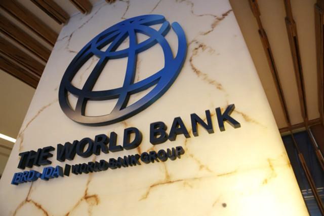 Пенсионная реформа Украины беспокоит Всемирный банк