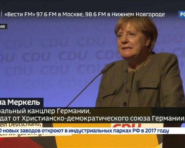 Бесстрашная фрау: почему Меркель уверена на 100% в своей победе?
