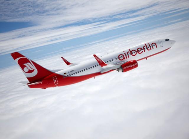Air Berlin выбрала себе покупателей