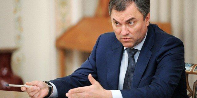 В государственной думе посоветовали анализировать обещания депутатов при помощи искусственного интеллекта