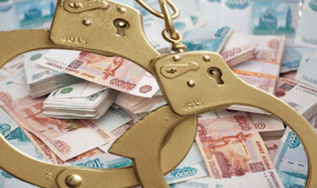 ЦБ запретит недобросовестным банкирам выезд за рубеж