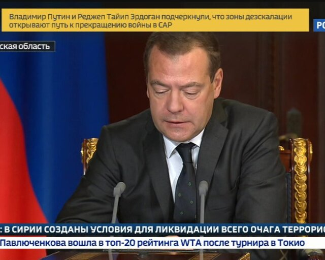 Медведев утвердил стратегию продвижения гражданской авиации