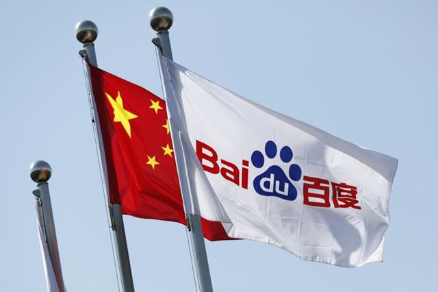 Китайский Netflix нацелился на IPO за $8 млрд