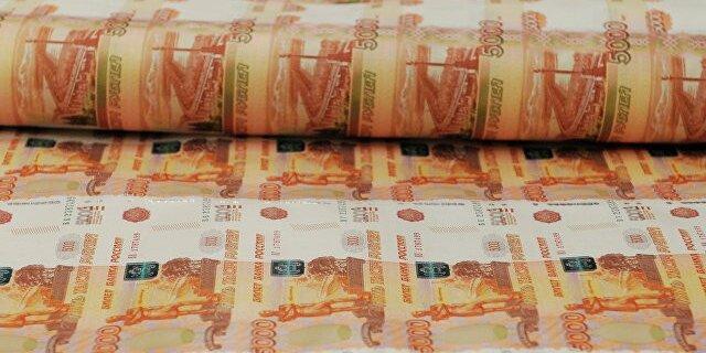 Российская Федерация потеряла 500 млрд. руб. из-за санации проблемных банков