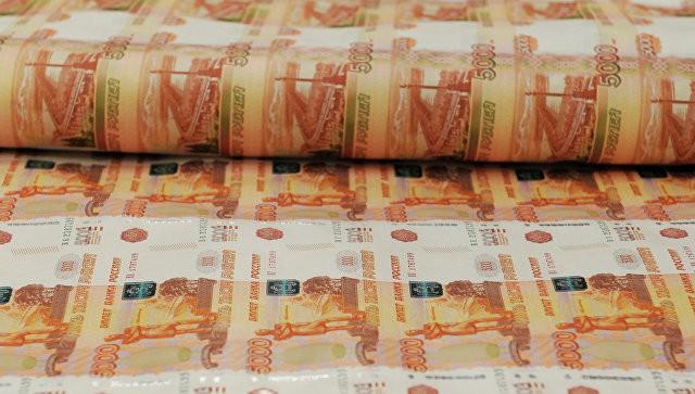 Fitch: ущерб РФ от санации банков достиг 0,5 трлн