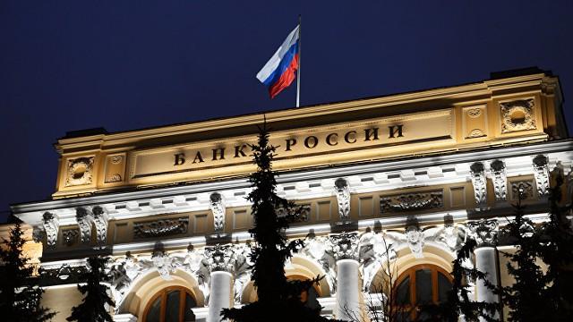 ЦБ РФ: в России слишком мало крупных банков
