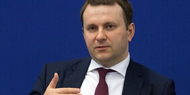 Орешкин объявил осохранении тренда нанизкую инфляцию