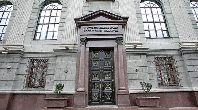 В Беларуссии вкоторый раз понижают ставку рефинансирования