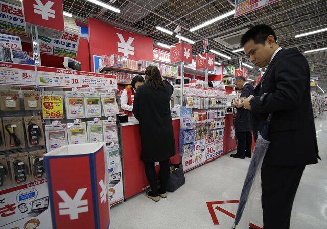 Япония: темпы роста инфляции немного ускорились вконце лета